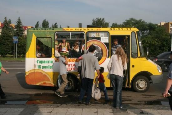 Uzhhorod, ยูเครน: MHD