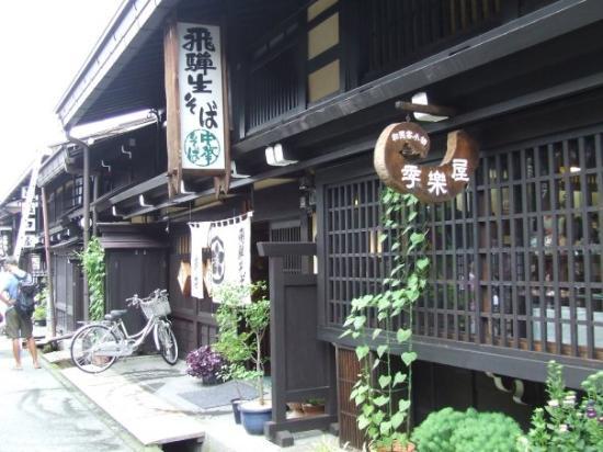ทากายามะ, ญี่ปุ่น: Takayama, Japan