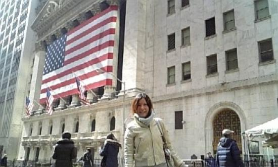 New York Stock Exchange: New York  Stock Exchange - NYSE