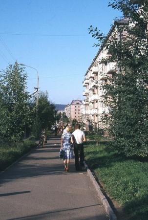 Bratsk 1980