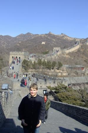 The Great Wall at Badaling: Me on the Great Wall!