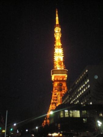 โตเกียวทาวเวอร์: Tokyo Tower, 10 meters higher than the Eiffel Tower