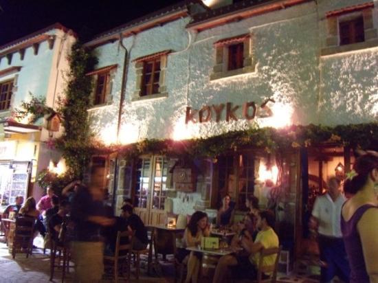 Koukos Restaurant: perfect bar