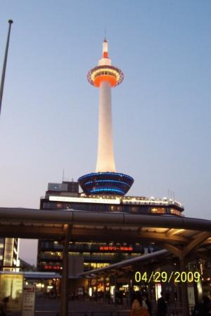 Kyoto Tower!!  its supposed to be modeled after the Space Needle.  Apparently Seattle is Kyoto's