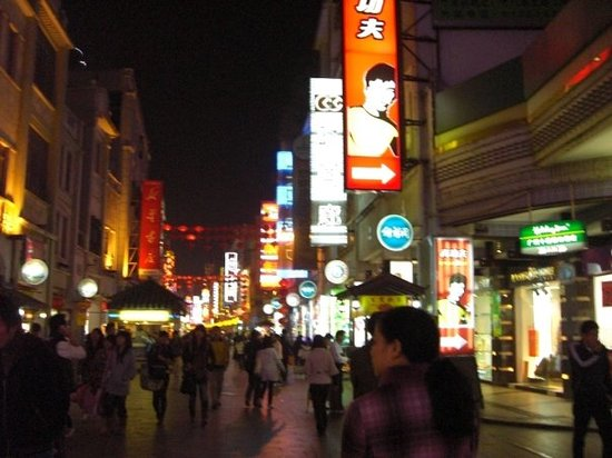 Beijing Road Shopping District Photo