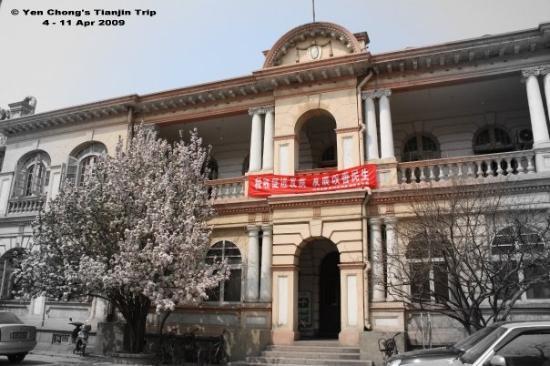 เทียนจิน, จีน: Tianjin Municipal People's Government is a historical and stylistic architecture of Tianjin.