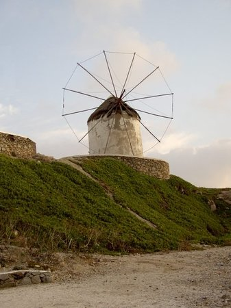 Agricultural Museum and Boni Windmill