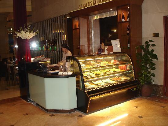 the restaurant near hanoi Golden Plaza Hotel