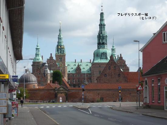Frederiksborg Castle: フレデリクスボー城