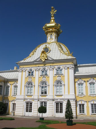 Petersburg, Rosja: Peterhov Palace