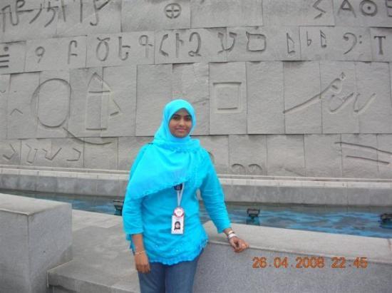 อะเล็กซานเดรีย, อียิปต์: National Library (Alexandria, Egypt_08)