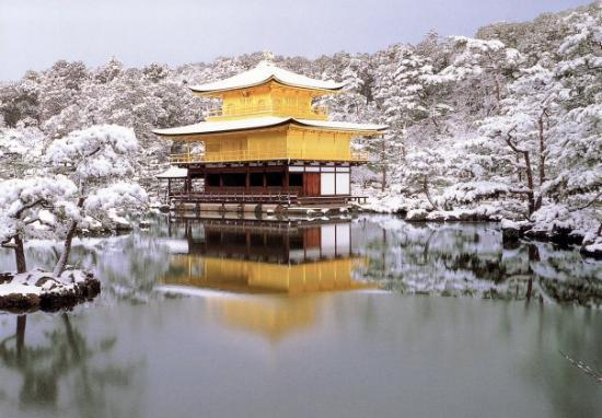 Киото, Япония: Kyoto, Japan Kinkaku-Ji Temple