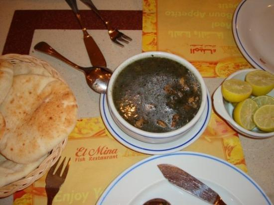 El Mina Restaurant Foto