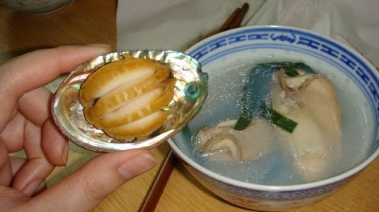 Ormer N Oyster Soup - Na Slici Je Zhanjiang  Guangdung