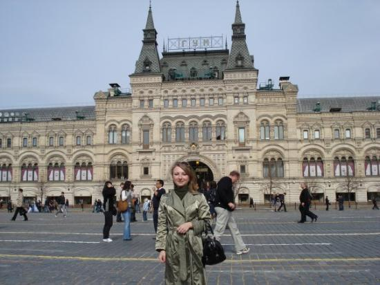GUM Department Store (Glavny Universalny Magazin): Red Square