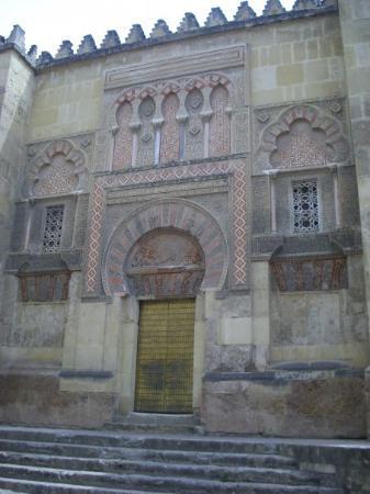 คอร์โดบา, สเปน: Porta de la Mesquida - Còrdova