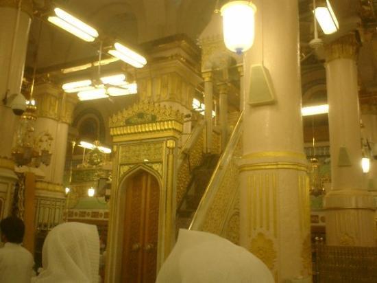 Medina, Arabia Saudyjska: RAUDHAH