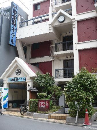 Ueno Touganeya Hotel : Hotel Touganeya