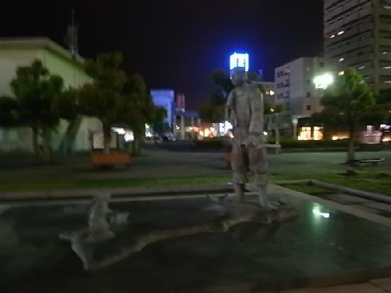 APA Hotel Tottori Ekimae : こんな感じの公園が