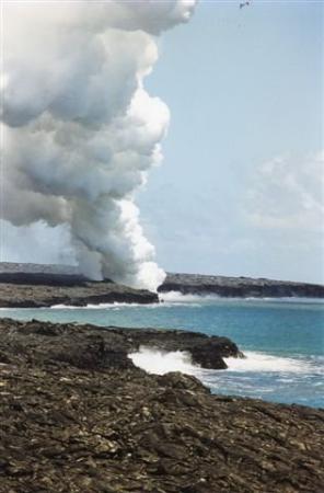 Hawaii Volcanoes National Park, ฮาวาย: Big Island, Hawaii, september 1996