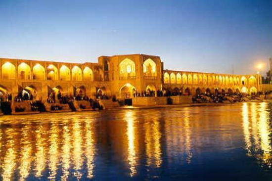 Esfahan, อิหร่าน: Isfahan, Khajoo