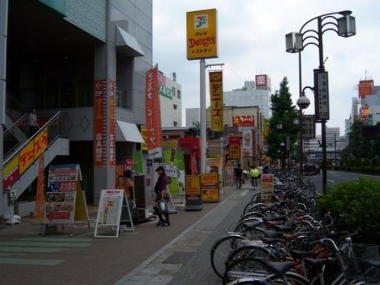 นาโกย่า, ญี่ปุ่น: Osu Kannon shopping area