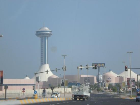 อาบูดาบี, สหรัฐอาหรับเอมิเรตส์: Our local shopping centre