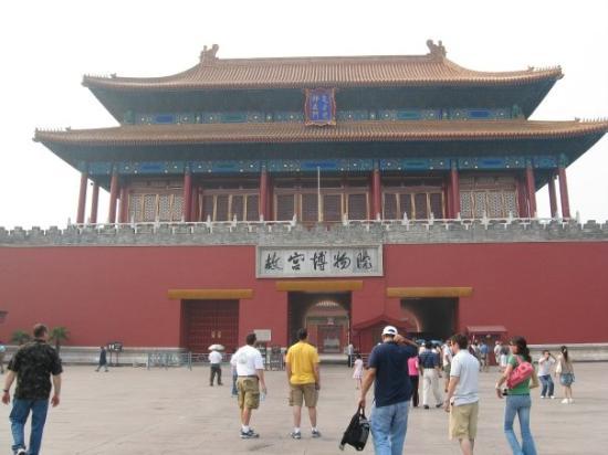 พิพิธภัณฑ์พระราชวัง: Inside the Forbidden City