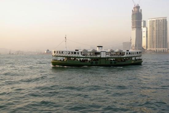 ท่าเรือ สตาร์เฟอร์รี่ ภาพถ่าย
