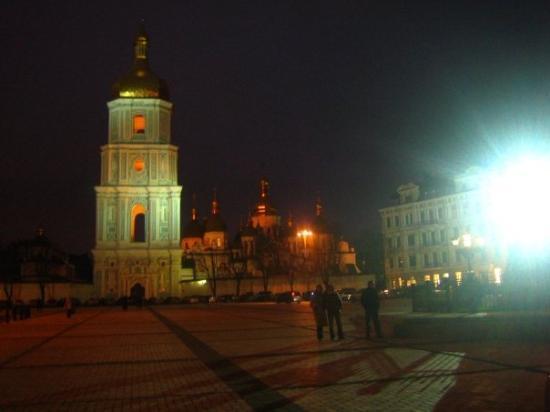 เคียฟ, ยูเครน: Kiev down-town