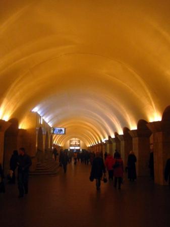 เคียฟ, ยูเครน: Vackra metron i Kiev.