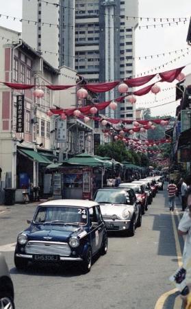 ไชน่าทาวน์: Chinatown, Singapour
