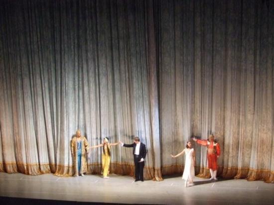 State Academical Mariinskiy Theatre: Mariinsky