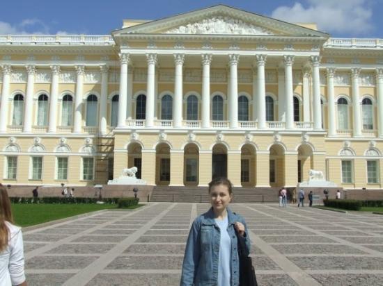 พิพิธภัณฑ์รัสเซีย: Russkii Muzei