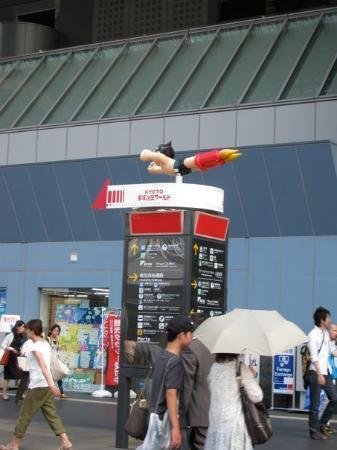 เกียวโต, ญี่ปุ่น: IMG_1117