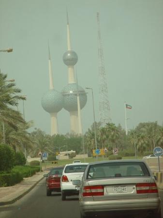 คูเวตซิตี, คูเวต: Kuwait 2003