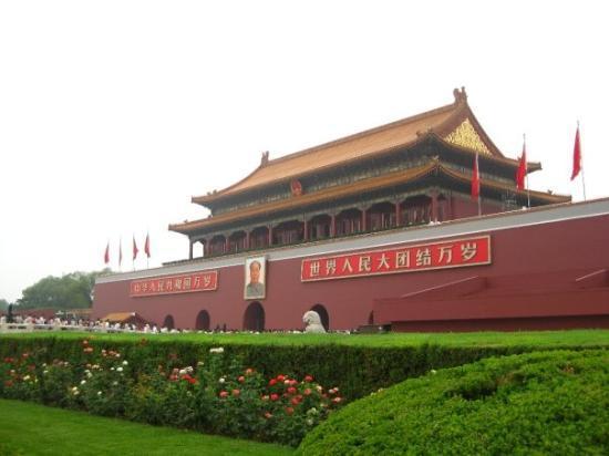 Tiananmen Square (Tiananmen Guangchang): 第二日到了天安門