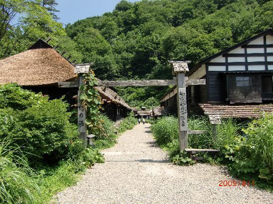 Semboku, Japón: 入り口