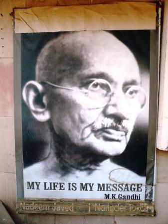 พาราณสี, อินเดีย: Gandhiji
