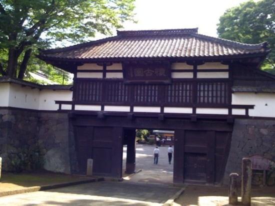 โคโมโระ , ญี่ปุ่น: 懐古園 三の門