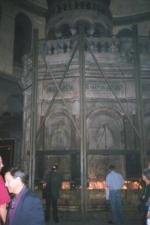 โบสถ์แห่งสุสานศักดิ์สิทธิ์: Church of the Holy Sepulchre