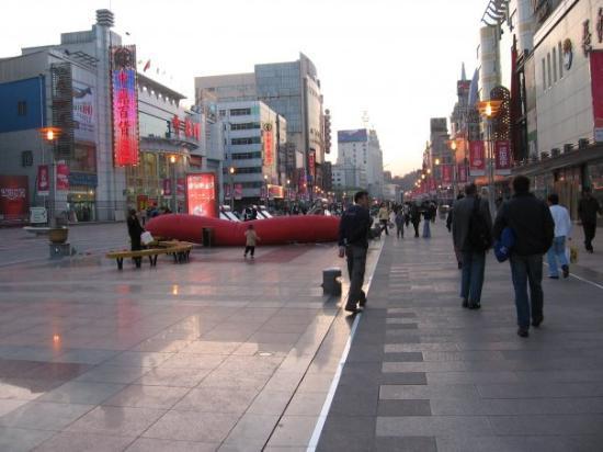 เทียนจิน, จีน: Tianjin Xingang (China)