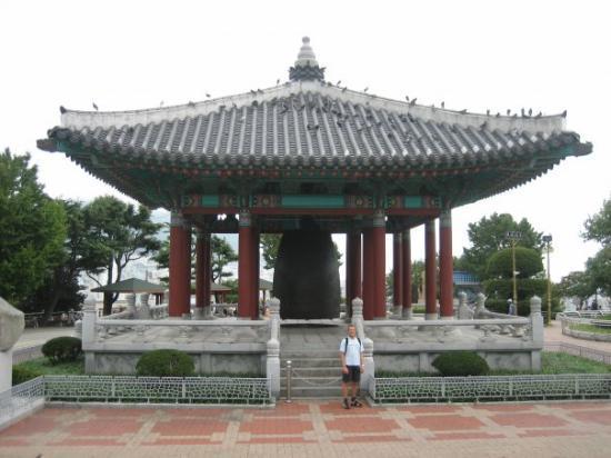 ปูซาน, เกาหลีใต้: Busan (South Korea)