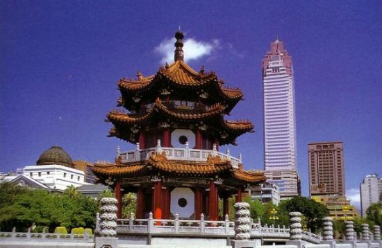 ไทเป, ไต้หวัน: Taipei (Taiwan)