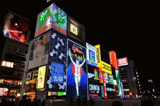 โอซาก้า, ญี่ปุ่น: 五光十色的霓虹燈, 很漂亮~