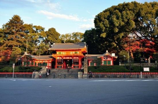 เกียวโต, ญี่ปุ่น: 日本的紅葉多美!