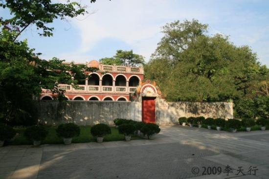 Zhongshan, จีน: 中山故居