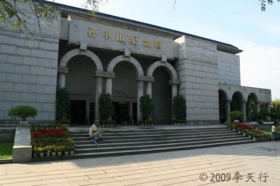 Zhongshan, จีน: 孫中山紀念館