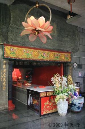 จูไห่, จีน: 白蓮洞公園的一座廟