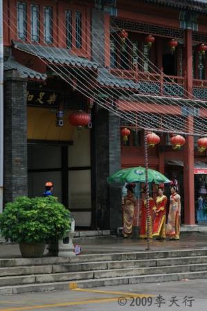 จูไห่, จีน: 按摩店